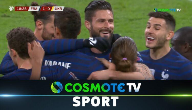 Σκόνταψε η Γαλλία, 1-1 με την Ουκρανία (VIDEO)