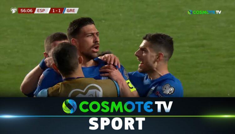 Ηρωική ισοπαλία της Ελλάδας, 1-1 με την Ισπανία (VIDEO)