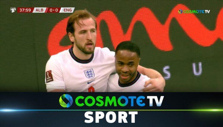 Αλβανία - Αγγλία 0-2: Ωραία και... άνετη (VIDEO)
