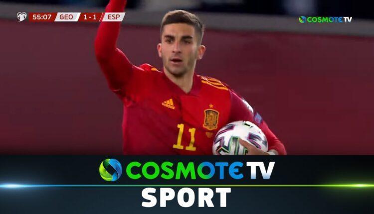 Γεωργία - Ισπανία 1-2: Γλίτωσε στο τέλος το... έμφραγμα (VIDEO)