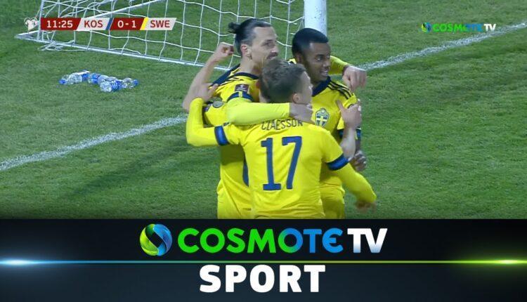 Κόσοβο - Σουηδία 0-3: Με Ζλάταν δε φοβάται τίποτα (VIDEO)