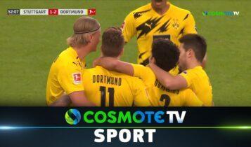 Στουτγκάρδη - Ντόρτμουντ 2-3: Διπλό με τον πιο... Ντόρτμουντ τρόπο (VIDEO)