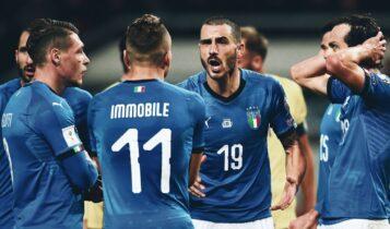 EURO 2021: Αυτός είναι ο 1ος όμιλος -Τα ρόστερ και η ανάλυση